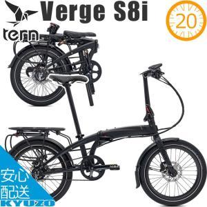 tern ターン 2020年モデル Verge S8i ヴァージュ バージュ 折りたたみ自転車 20インチ コンパクト アルミフレーム 折り畳み自転車 ギア付き ベルトドライブ kyuzo-shop