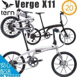 tern ターン 2020年モデル Verge X11 ヴァージュ バージュ 折りたたみ自転車 20インチ コンパクト アルミフレーム 折り畳み自転車 ギア付き ディスクブレーキ kyuzo-shop