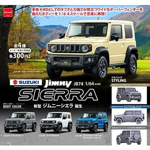 1/64スケール SUZUKI スズキ 新型 ジムニー シエラ JB74 コレクション [全4種セッ...