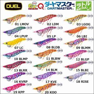 DUEL EZ-Q ダートマスター ラトル 3.0号 デュエル ヨーヅリ イージーQ エギングルアー 日本製 国産ラトル餌木 A1741