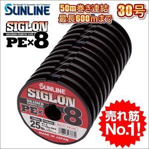 サンライン スーパーブレイド5 30号 220LB 50m連...