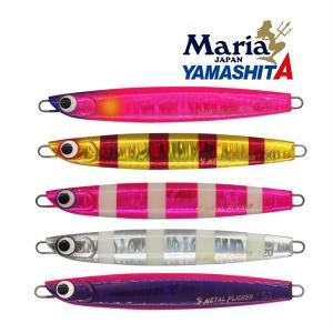 マリア NEW メタルフリッカー タチウオSP 120g 日本メーカー 太刀魚ジギング ルアー メタ...