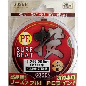 ゴーセン PEサーフビート投 1.2号 9.0kg 200m  国産PEライン(特価 期間限定 セール 9月25日まで)|kzshopping