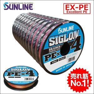 サンライン シグロン PE×4 ブレイド 1号 16LB 100m連結 (600m連結まで対応)マルチカラー 5色分け シグロンx4 国産 日本製PEライン SIGLON