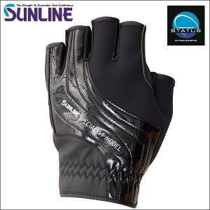 サンライン ネオプレーングローブ M ブラック ブラック 黒 黒 5本切 SUG-402 ステータス フィッシング 手袋の商品画像|ナビ