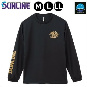 サンライン DRY ドライ ロングTシャツ M L LL ブラック 黒 ステータス フィッシング ウ...