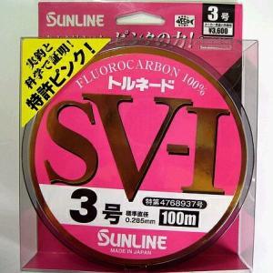 サンライン トルネード SV-I 100m 3号 国産フロロカーボン (定価より40%引 メール便送料無料)