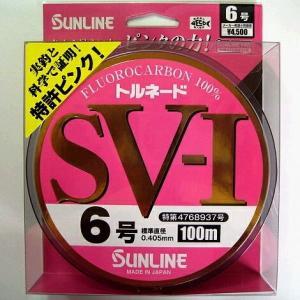 サンライン トルネード SV-I 100m 6号 国産フロロ...