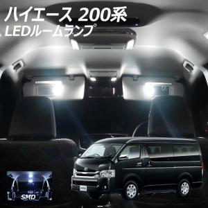 ハイエース200系 LED ルームランプ+T10 10点計152発   保証|l-c2