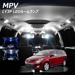 MPV LY3P用 LED ルームランプ+T10 12点計92発 保証|l-c2