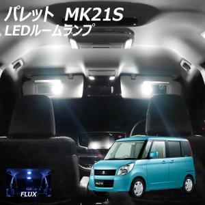 パレットMK21S用 LED ルームランプ+T10 4点計74発 保証 l-c2