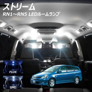 ストリームRN1〜RN5用 LED ルームランプ+T10 計76発 保証
