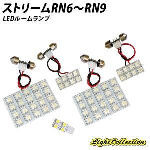 ストリーム RN6〜RN9用 LED ルームランプ+T10 計76発 保証