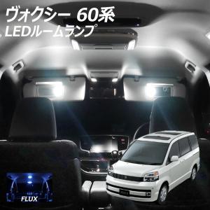 ヴォクシー 60系用 LED ルームランプ+T10 11点計98発 保証|l-c2