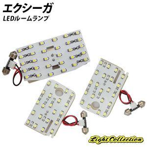 エクシーガ専用 LED ルームランプ+T10 SMD88発高級SET|l-c2