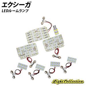 エクシーガ専用 LED ルームランプ+T10 SMD124発高級SET|l-c2