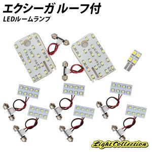 エクシーガ ルーフ付専用 LED ルームランプ+T10 SMD110発高級SET|l-c2
