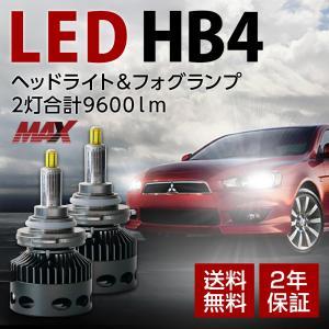 ハイエース 200系 H16.8〜H24.4 ランクル 200系 HB4 LED 信玄MAX 4800LM|l-c