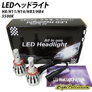 LED H8 H11 H16 HB3 HB4  ヘッドライト フォグランプ 視界良好 5500K 簡単取付 オールインワン 期間限定20%OFF!|l-c