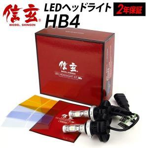アルテッツァ GXE SXE10 LEDヘッドライト ロービームHB4 信玄 XR 車検対応 2年保証 l-c