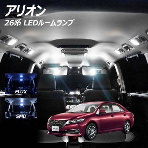 アリオン 26系用 LED ルームランプ +T10 7点計72発 保証|l-c