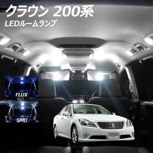 クラウンアスリート 200系用 LED ルームランプ+T10 5点計64発|l-c