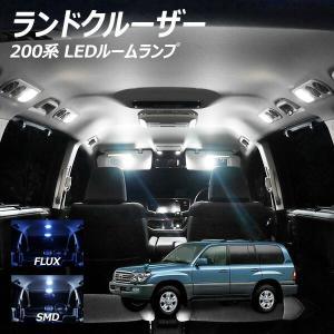 ランドクルーザー200系用 LED ルームランプ+T10 14点計180発|l-c