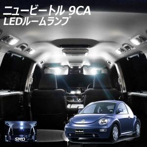 ニュービートル用 LED ルームランプセット 計8点116連 SMD仕様 l-c