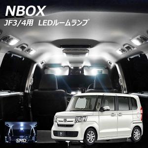 LEDルームランプ N-BOX NBOX JF3 JF4 6点セット 187発相当