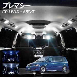 プレマシー CP系用 LED ルームランプ+T10 7点計62発 保証|l-c