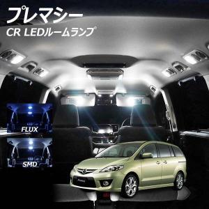 プレマシー CR系用 LED ルームランプ+T10 6点計50発 保証|l-c