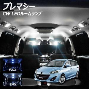 プレマシー CW系用 LED ルームランプ+T10 6点計50発 保証|l-c