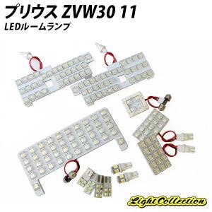 現行プリウス ZVW30用 LED ルームランプ+T10 14点計188発|l-c