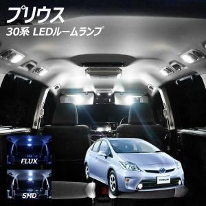 プリウス 30系 LED ルームランプ FLUX SMD 選択 12点セット