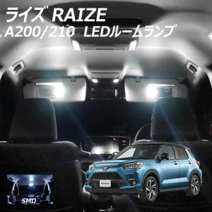 トヨタ ライズ A200 A210 LED ルームランプ SMD 室内灯 T10プレゼント付 6点1...