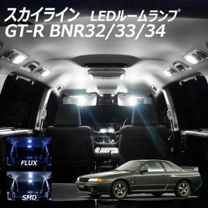 スカイラインGT-R R32-34用 LED ルームランプ+T10 5点計72発|l-c