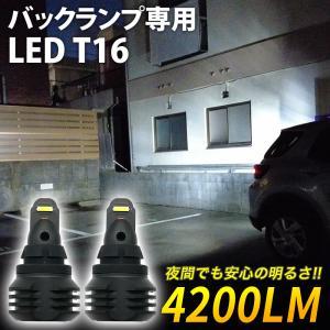 激光 次世代 LED T15 T16 12W ホワイト 白 ×2個セット バックランプ専用!信玄 ULTRA ウルトラ|l-c