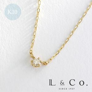 ネックレス K10 10金 10K ダイヤモンド 0.05ct K10ダイヤネックレス