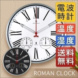 掛け時計 掛時計 電波時計 壁掛け時計 クロック おしゃれ ...