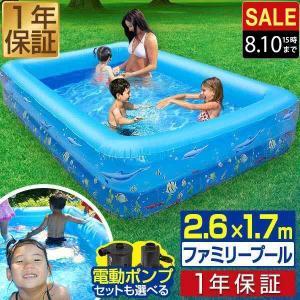 プール ビニールプール 家庭用プール 大きい ファミリープー...