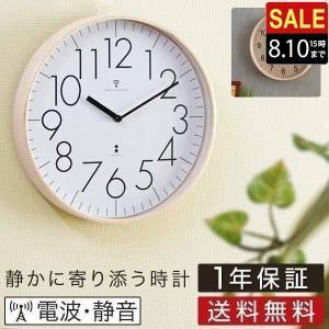 掛け時計 掛時計 掛け時計 電波時計 壁掛け時計 クロック ...