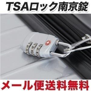 TSAロック南京錠 鍵 スーツケース ダイヤル式南京錠  メール便  送料無料|l-design