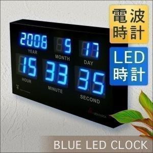 掛時計 掛け時計 LED 掛時計 電波時計 置時計 置き時計 デジタル おしゃれ l-design