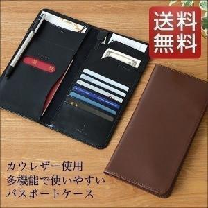 パスポートケース おすすめ 無地 革 おしゃれ 必要 ブラウン ブラック 財布 メンズ レディース 女性用 男性用 パスケース 名刺いれ パスポートカバー 送料無料|l-design