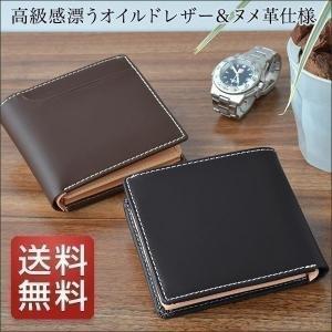 財布 メンズ 二つ折り財布 サイフ さいふ メンズ レザー ウォレット 小銭入れ 牛革 本革 レザー 人気 ランキング おすすめ 送料無料|l-design