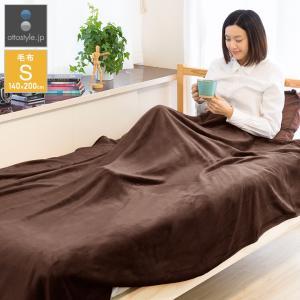 毛布 シングル マイクロファイバー 毛布 フランネル あった...