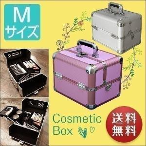 メイクボックス コスメボックス プロ仕様 鏡付き 持ち運び コスメケース 工具箱 ツールボックス おしゃれ 送料無料の写真