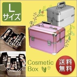 メイクボックス コスメボックス プロ仕様 持ち運び コスメケース 工具箱 ツールボックス おしゃれ 送料無料|l-design
