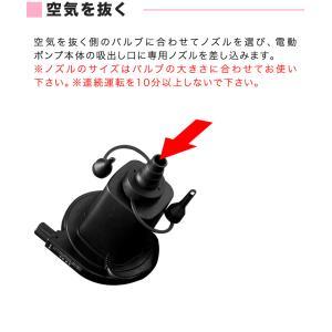 空気入れ 電動ポンプ エアーポンプ エアポンプ...の詳細画像4
