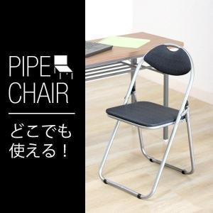 パイプ椅子 パイプいす 椅子 折り畳みイス 折り...の商品画像